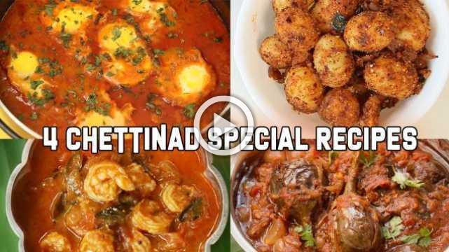 4 Chettinad Special Recipes
