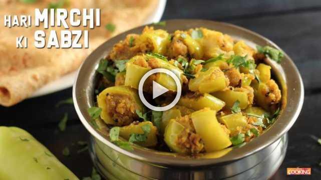 Hari Mirchi Ki Sabzi