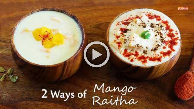 Mango Raita - 2 Ways