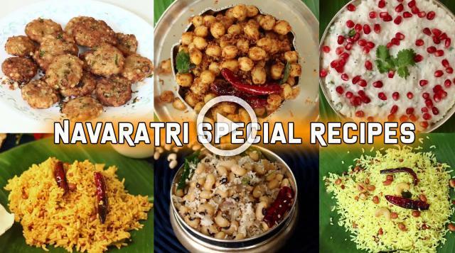 Navaratri Special Recipes