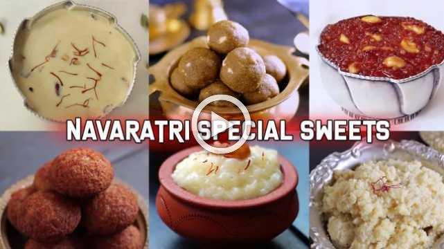 Navaratri Special Sweets