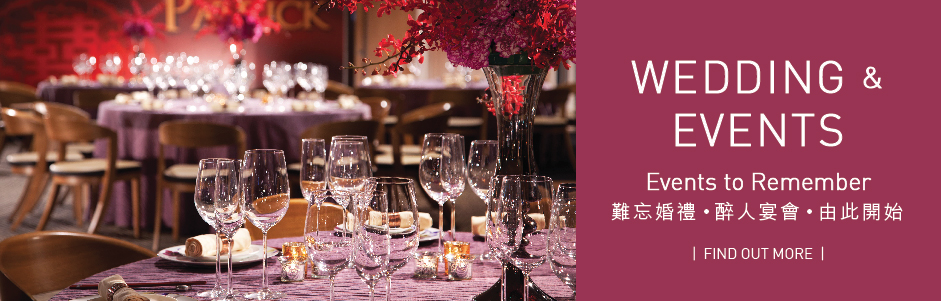 Mira Dining - Wedding and Events