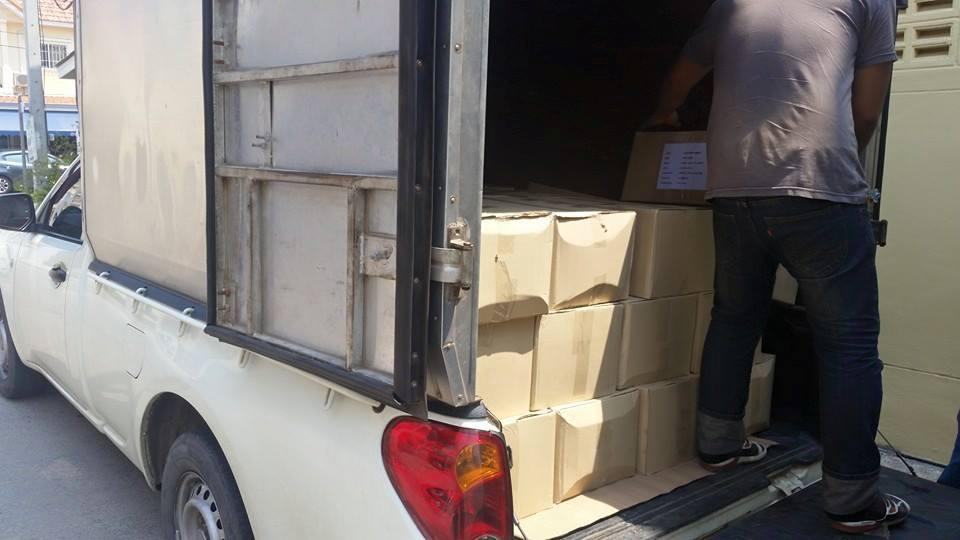 เตรียม Pack ของและ Delivery ทันเวลา