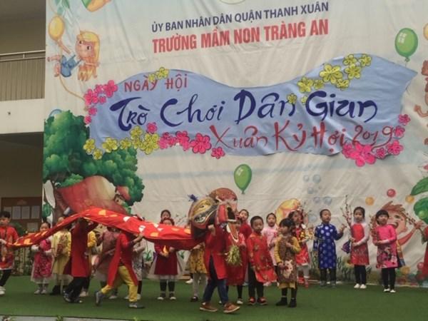 Trường mầm non Tràng An - Nguyễn Quý Đức