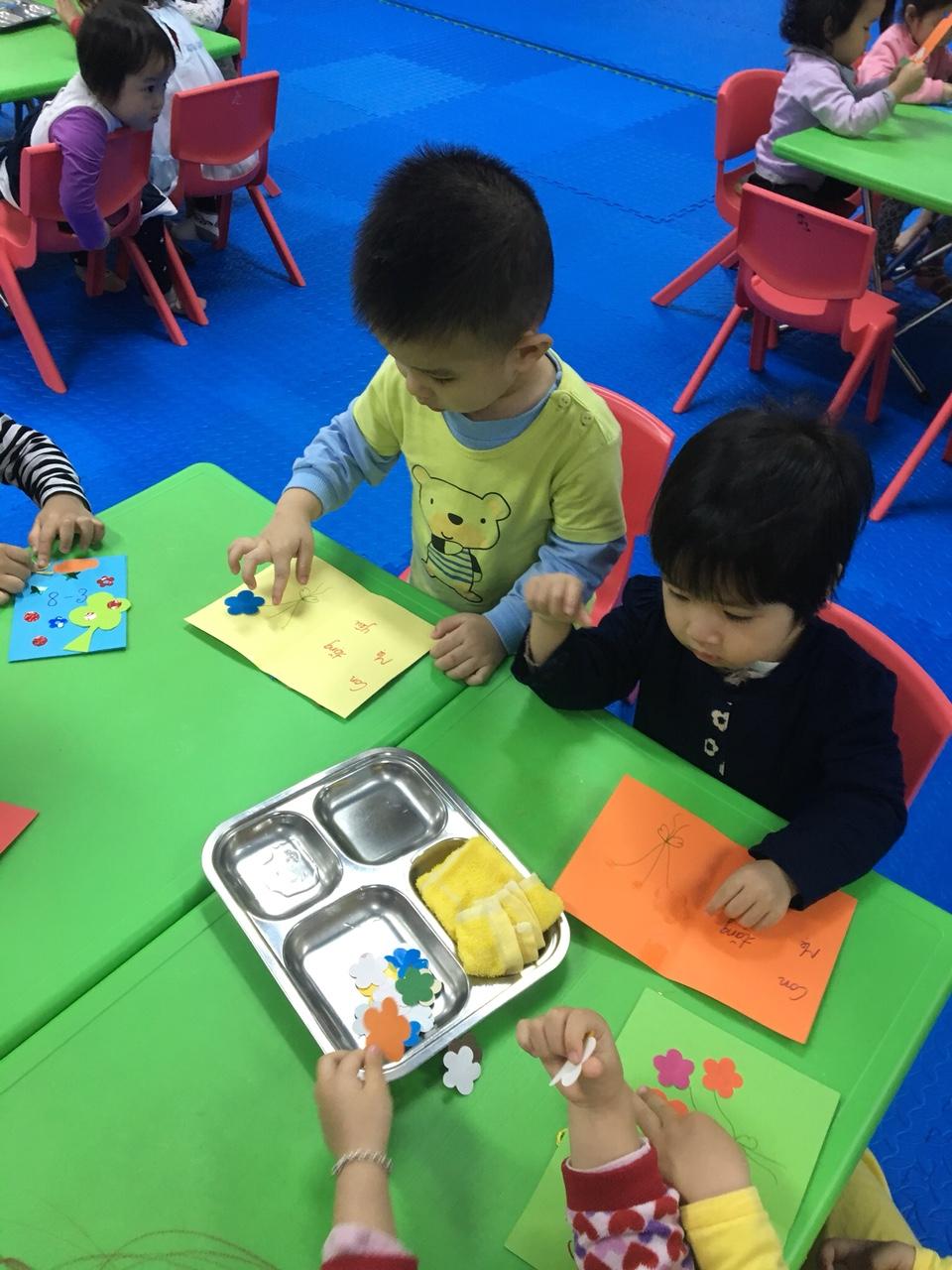 Trường mầm non Ánh Sao - Nghĩa Tân