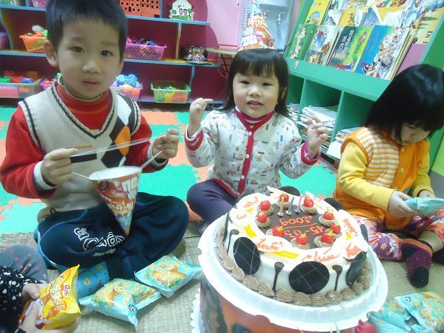 Trường mầm non Đồ Rê Mí - Quan Hoa