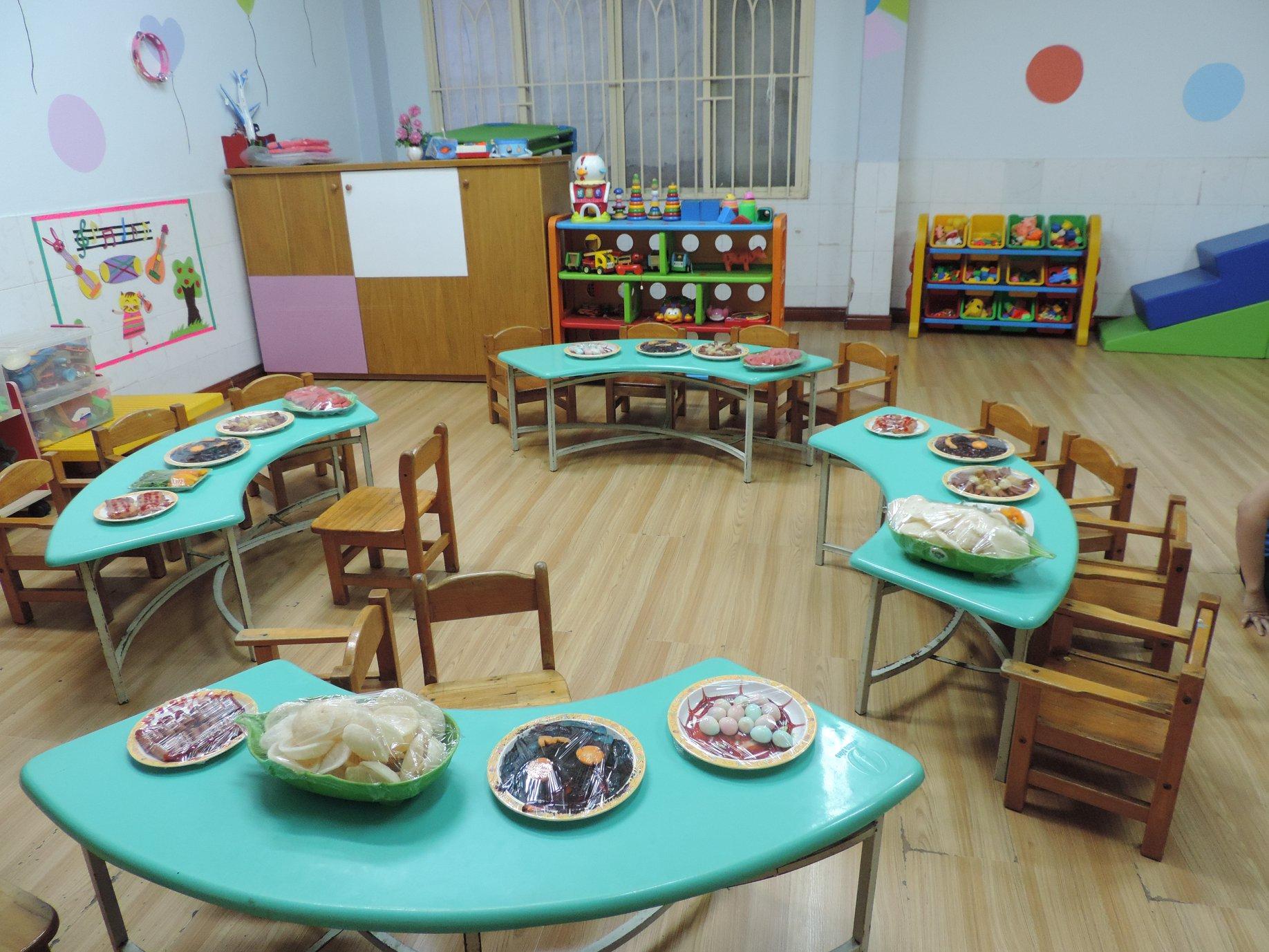 Trường Mầm Non 1 Tháng 6 - Phường 10, Gò Vấp