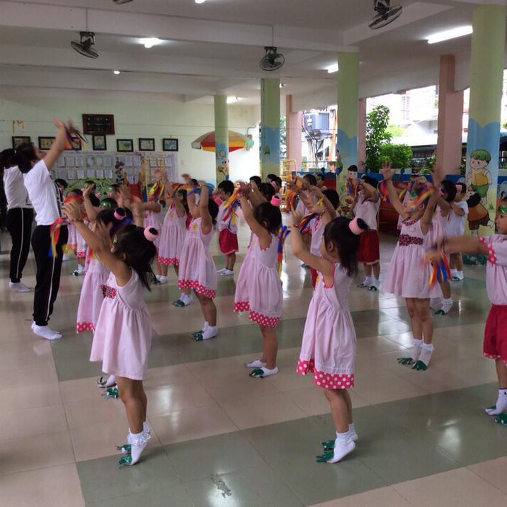 Trường mầm non Anh Đào - Nguyễn Sơn, Hoà Cường Nam
