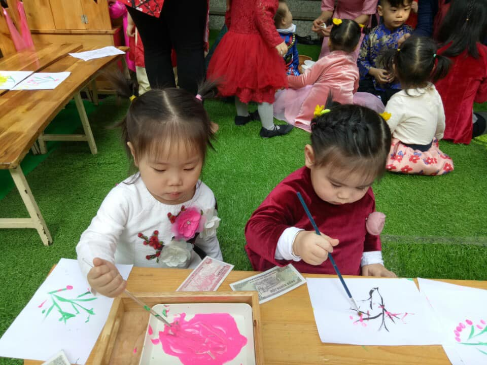 Trường mầm non Chip Chip - Trần Xuân Soạn