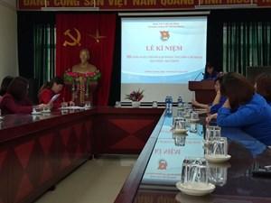 Trường mầm non Dương Quang - Gia Lâm