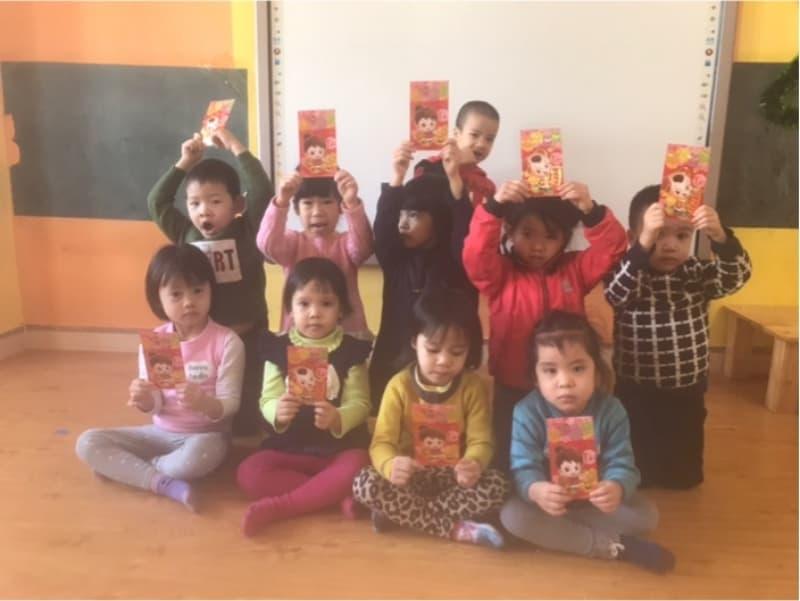 Trường mầm non Hướng Dương - Xuân Đỉnh