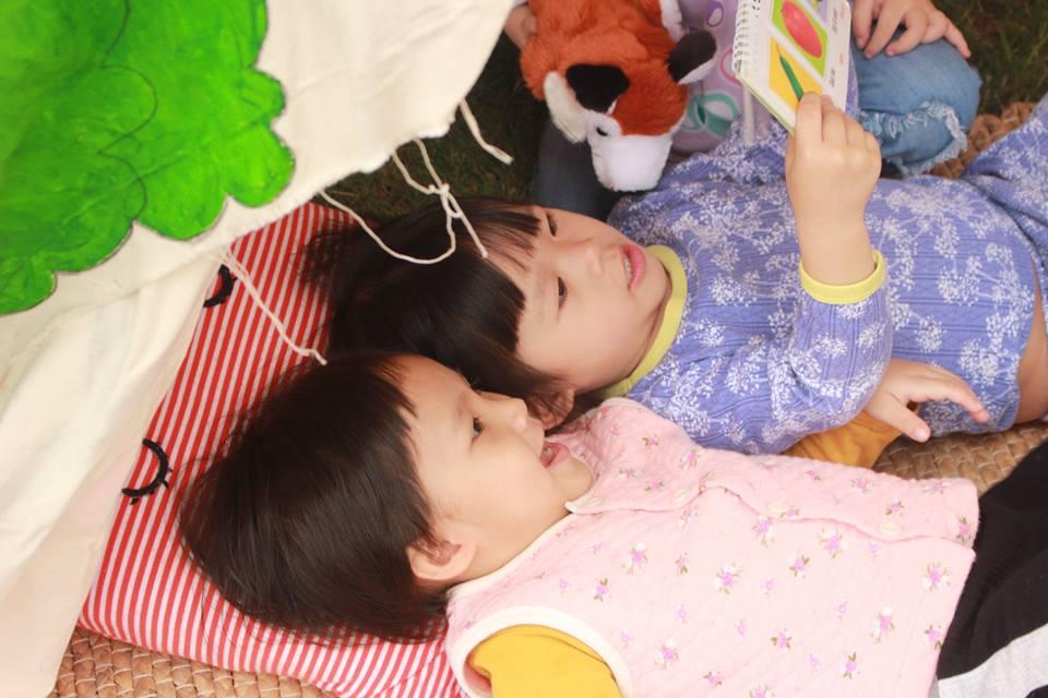 Trường mầm non Lá Phong Xanh - Lá Phong Đỏ  (The Maple Leaf Montessori Academy) - An Hưng