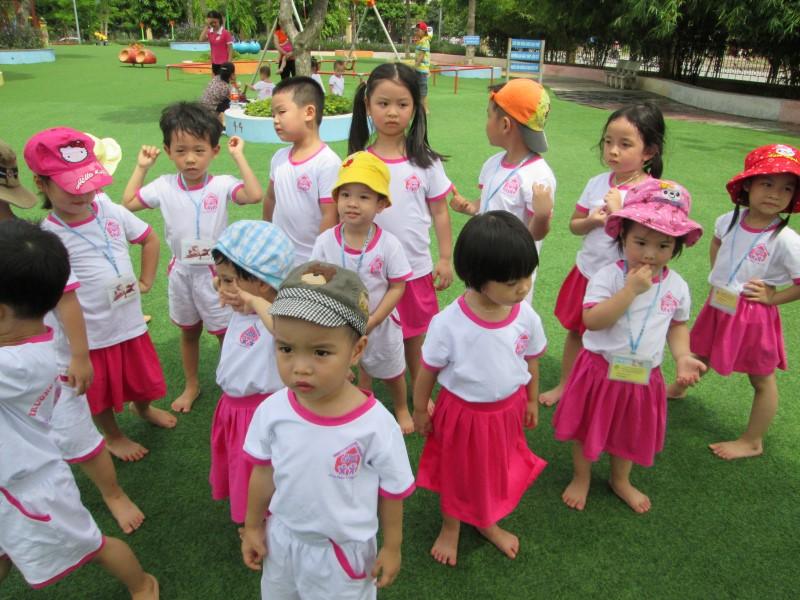 Trường mầm non Pink House ( Ngôi Nhà Hồng) CS1 - Hoàng Cầu