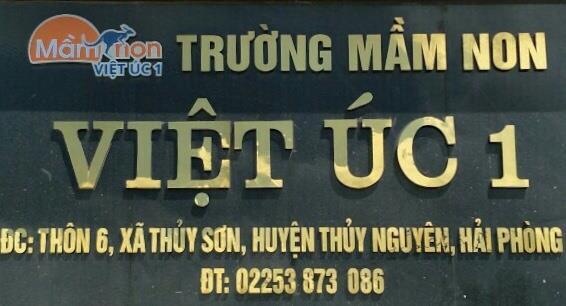 Trường mầm non Việt Úc 1 - Thuỷ Sơn