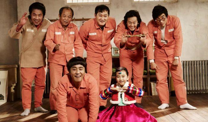 Miracle in cell versi Korea