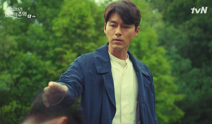 Drakor Hyun Bin