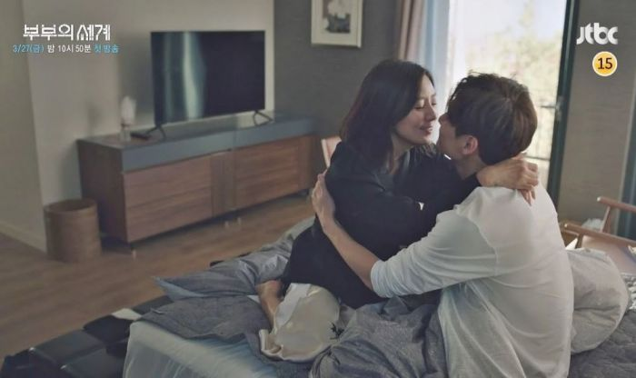 Sinopsis Drakor A World of Married Couple sub indo