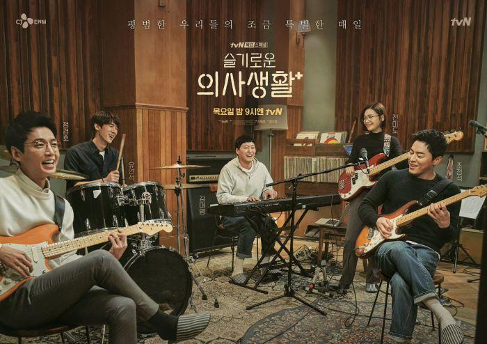 fakta hospital playlist drama korea