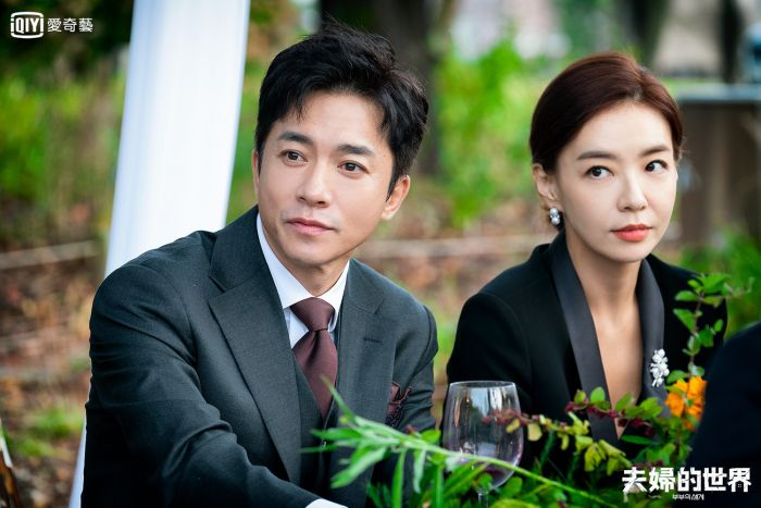 Fakta Park Hae-joon World of Married