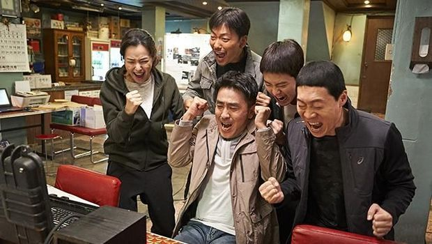 Download film korea komedi terbaik