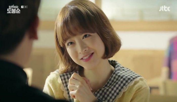 Park Bo-young di Strong Woman Do Bong Soon