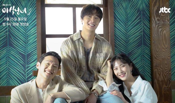 Streaming drama Korea