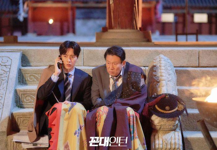 Bos Drama Korea