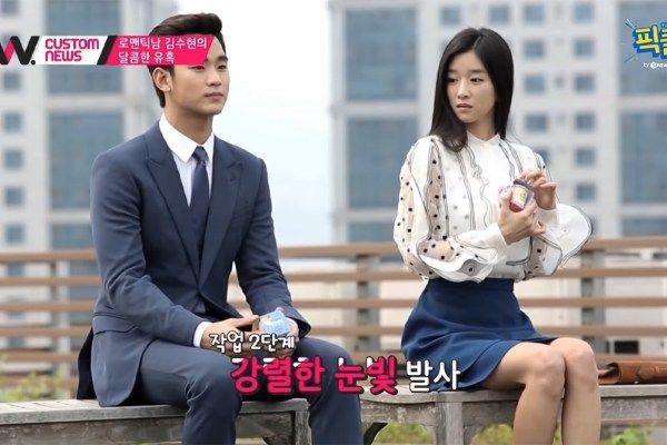Seo Ye-ji dan Kim Soo-hyun
