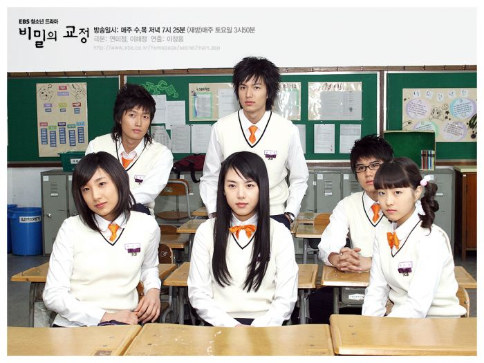 Drama Korea Secret Campus.