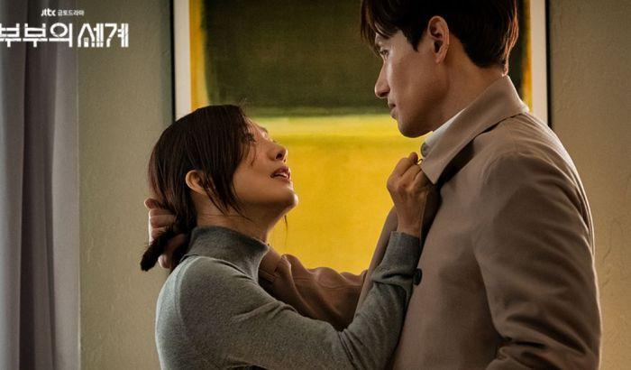 Drama Korea A World of Married Couple.