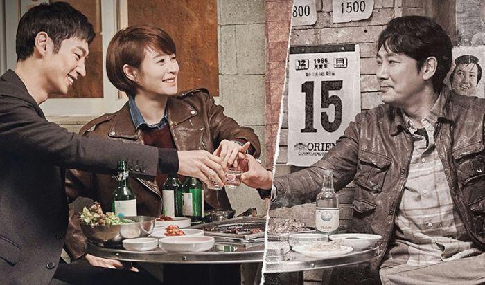 Drama Korea Tema Detektif