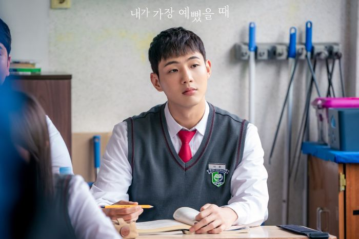 Drama Korea Terbaru Agustus 2020