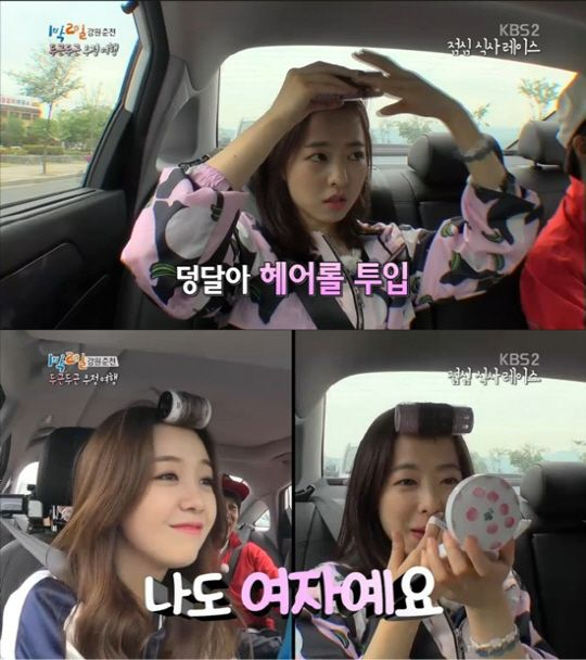 Profil lengkap Park Bo-young.