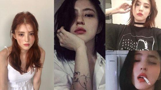 Skandal Artis Korea