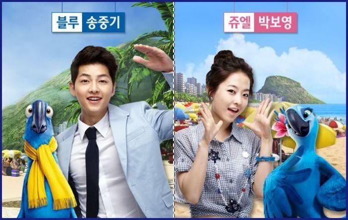 Park Bo-young dan Song Joong-ki