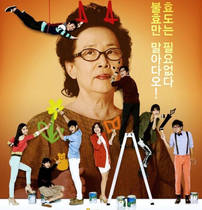 Drama Korea Rating Jelek