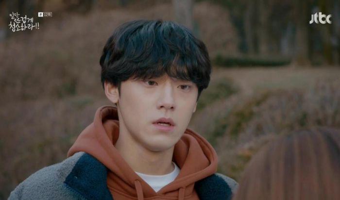 Fakta Lee Do-hyun Drakor 18 Again