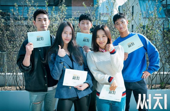 Sinopsis Drama Korea Search, Debut Comeback Krystal di Layar Kaca!