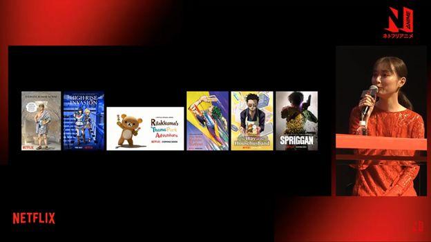 Netflix Umumkan Segera Rilis 5 Anime Original Terbaru