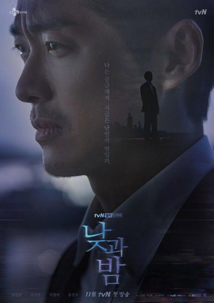Intip Penampilan Seolhyun AOA dan Namkoong Min di Teaser Awaken