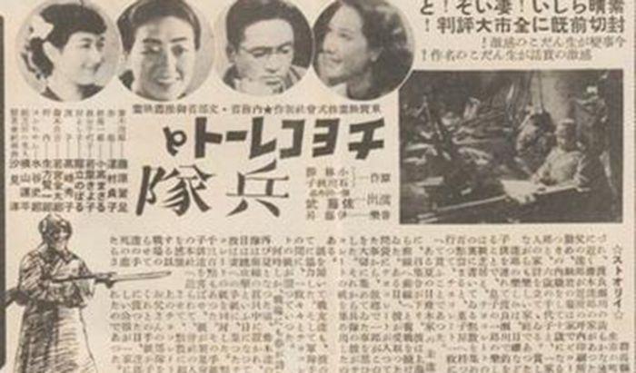 Potongan koran film propaganda Chocolate and Soldiers.