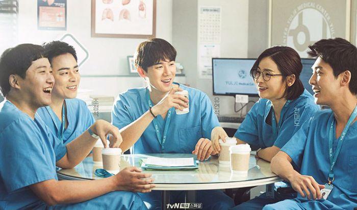 Drama Korea Hospital Playlist 2 Mulai Syuting.
