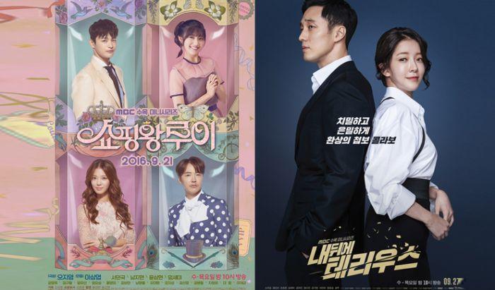 Fakta dan Sinopsis Drama Korea Do Do Sol Sol La La Sol.