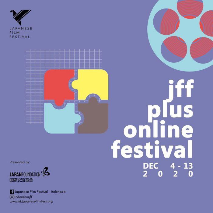 Japanese Film Festival 2020