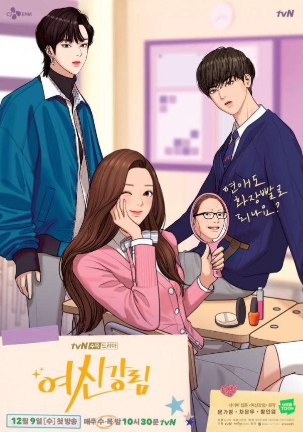 Fakta dan Sinopsis Drama Korea True Beauty, Adaptasi Webtoon yang Ditunggu.