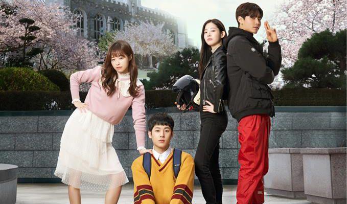 5 Drama Korea Hwang In Yeop Bad Boy Memesona Di 18 Again Kincir Com