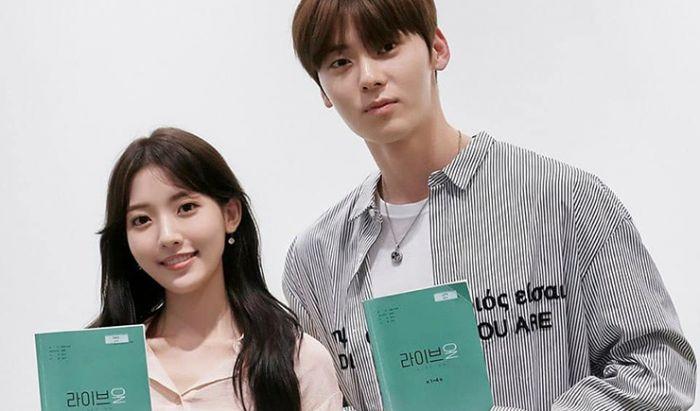 Intip Debut Minhyun NU'EST di Teaser Drama Korea Live On