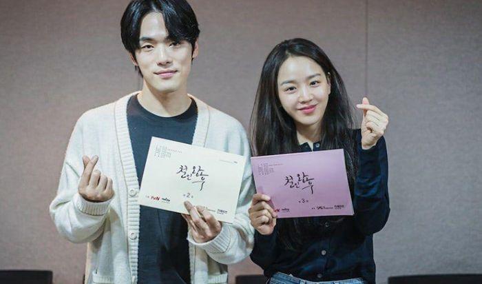 Shin Hye-sun Tampak Kaget dengan Badannya Sendiri di Teaser No Touch Princess