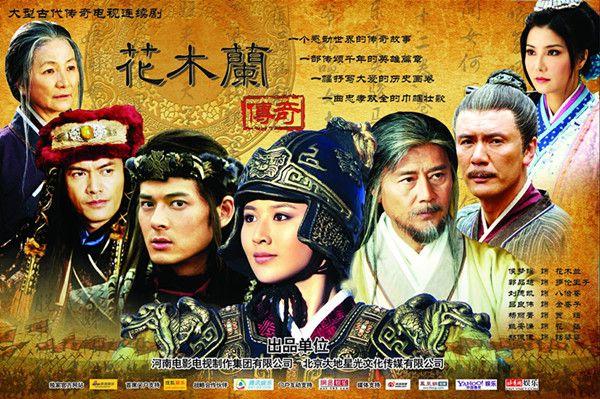 Adaptasi Serial dan Film Mulan dari Masa ke Masa.