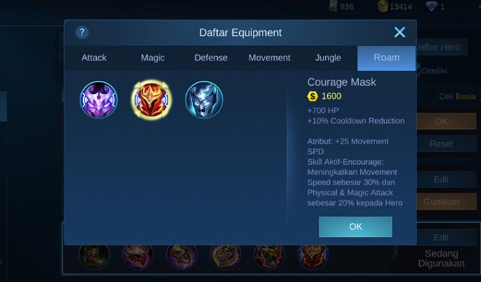 Item Meta Tank/Support.
